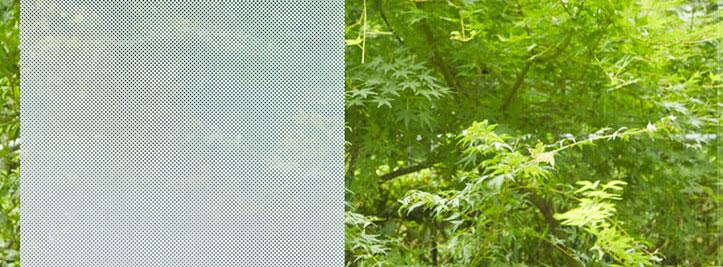 Fasara Decorative Window Film Fabric, Frost and Matte